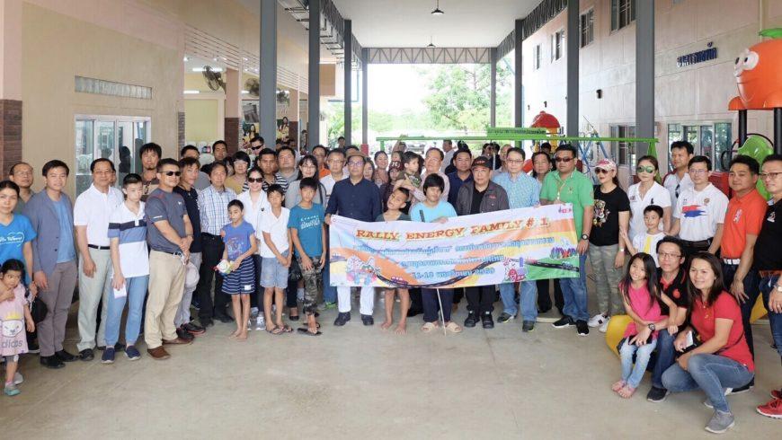 บริษัทร่วมมอบทุนเด็กนักเรียนตาบอดและพิการซ้ำซ้อน พฤศจิกายน 2560